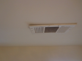 The Vent Cover Should Sit Flush With The Ceiling To Have The Air Properly  Distributed. This May Not Be A Homeowneru0027s Biggest Concern, But This Needs  To Be ...