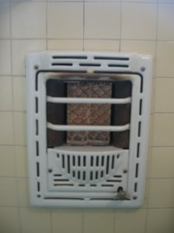 gas bathroom heater